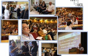 MEITAL 2018 Conference_News & Updates-33