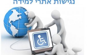 MEITAL Workshop on Learning Technology Site Accessibility_News & Updates-33