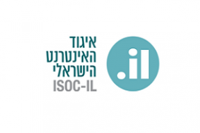 IUCC Presents at Seminar for State's Attorney and the Israeli Internet Association_News & Updates-33