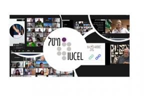 פותחים שנה עם מיומנות בטכנולוגיות למידה_חדשות ועדכונים-32